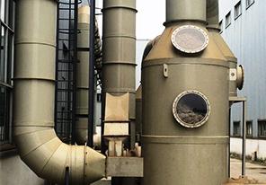 化工废气处理-填料吸收塔