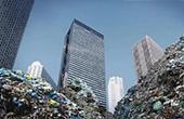 我国固废行业发展现状及趋势
