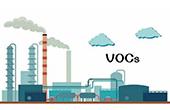 如何攻破VOCs治理难题