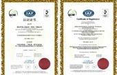 能达环境顺利通过ISO9001:2015质量管理体系认证