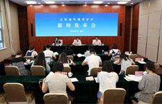 江苏环保厅公告通知:江苏省自2019年8月1日起执行大气污染物特别排放限值